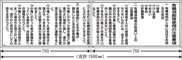 作業主任者/資格者の職務標識板 - ishiimark.com